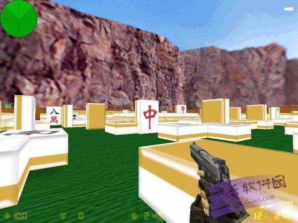 CS1.6趣味地图包 900张完整版