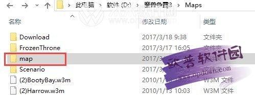 成仙之路1.20正式版 附隐藏英雄密码