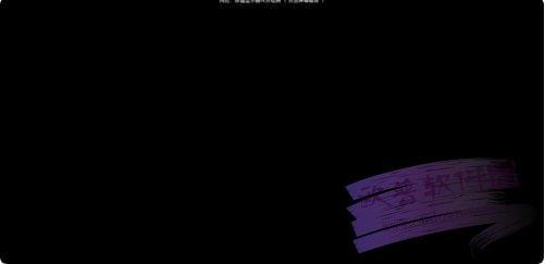鲁大师(硬件检测工具) v5.1019.1060.717 官方版