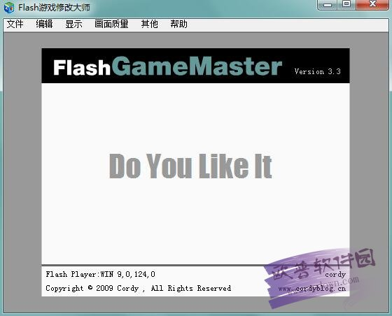 flash游戏修改大师(Flash Game Master) v3.5绿色中文版