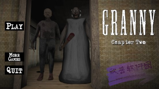 Granny Chapter Two v0.8.3