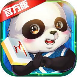 熊猫四川麻将 v2.39.1