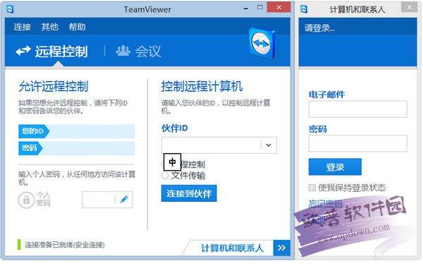 TeamViewer14 v14.5.5819.0