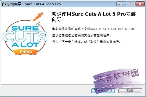 Sure Cuts A Lot v5.020
