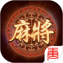 大唐麻将官方版 v3.2.0