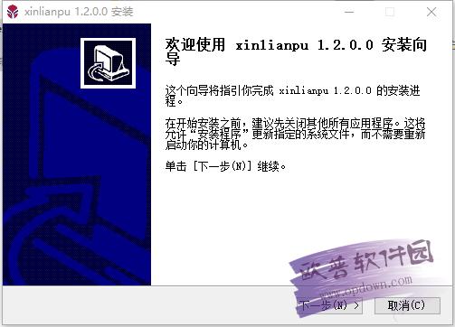 新脸谱电脑版 v1.2.0