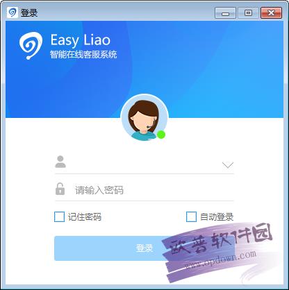 EasyLiao v5.0.2.14