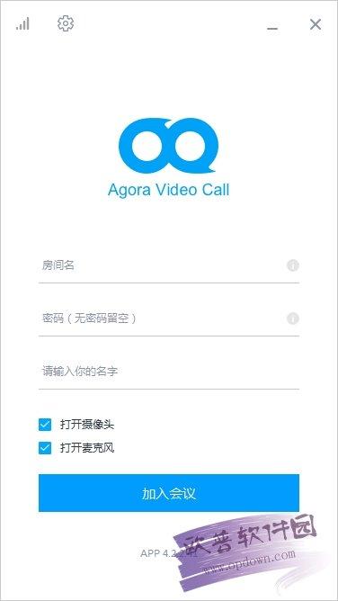 声网音视频云(Agora Video Call) v4.2.2.41