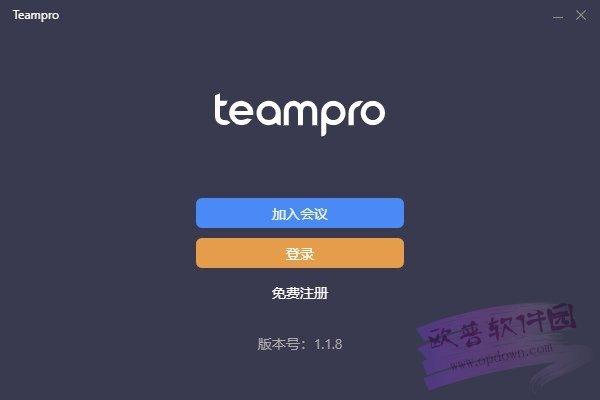 teampro v1.9.68