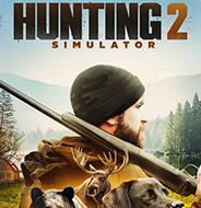 模拟狩猎2 中文免费版