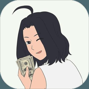 找到老公的私房钱4 v1.0