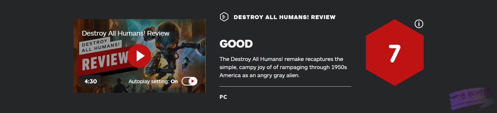 毁灭全人类重制版 免费版