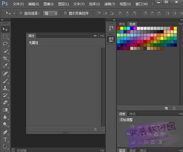 Adobe Photoshop CC(Photoshop CC精简版) 14.0 中文精简特别版