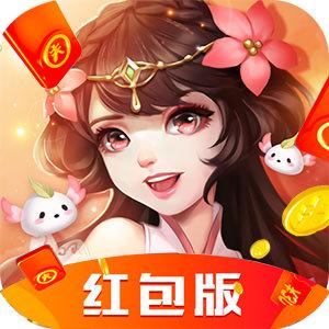 天剑九歌红包版 v1.0