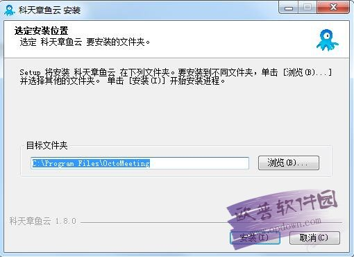 科天章鱼云 v1.11.0