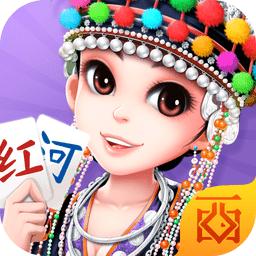 西元红河棋牌最新版本 v9.4.6