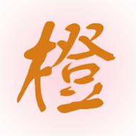 橙子优品 v1.0.0.2