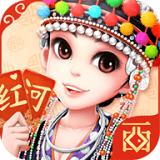 西元红河棋牌手机版 v3.57