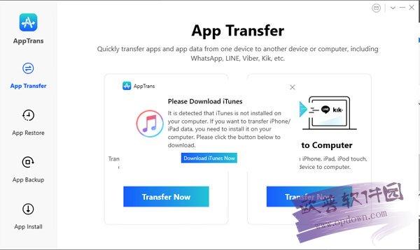 AppTrans Pro v2.0.0.20210406