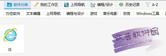 极客闪电启动 v1.5.2.0