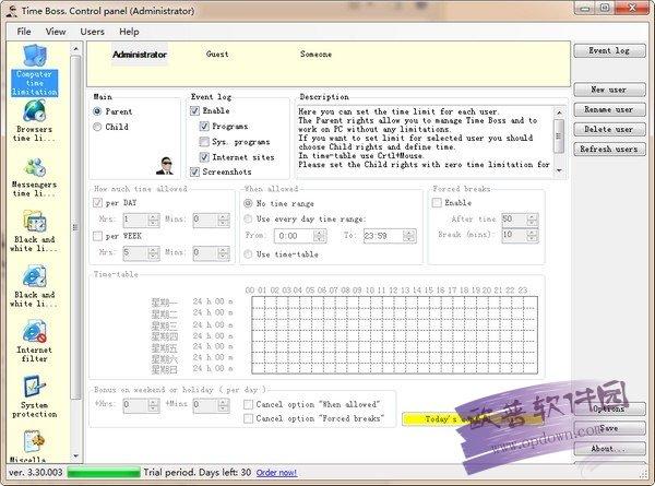 电脑使用时间限制菠菜网最稳定正规平台(Time Boss) v3.33.003