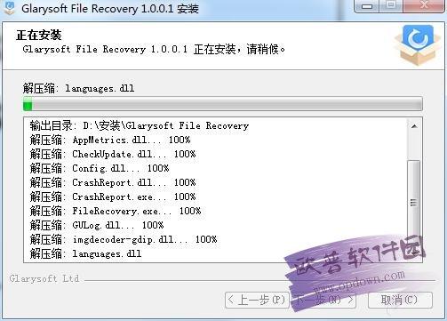 Glarysoft File Recovery v1.0.1