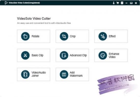 VideoSolo Video Cutter v1.0.6