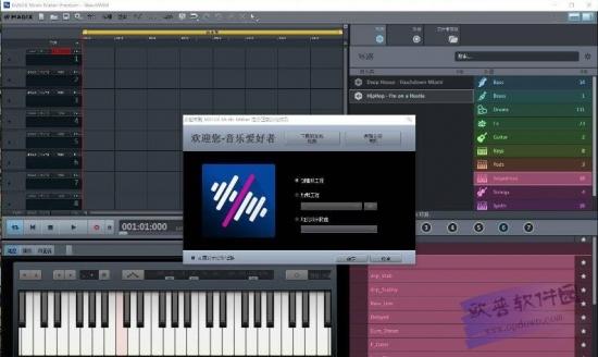 MAGIX Music Maker 2022 v30.0.0.11
