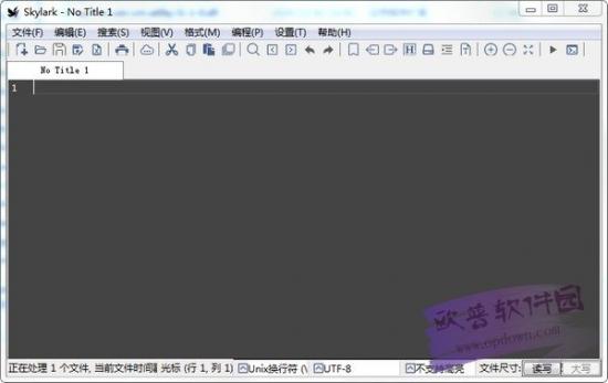 Skylark编辑器 v1.1.6