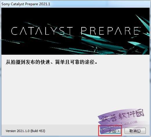 Sony Catalyst Prepare 2021 v2021.1.0