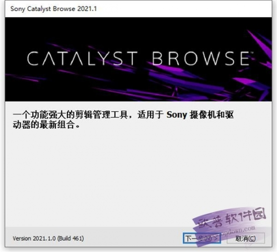 Sony Catalyst Browse 2021 v2021.1.0