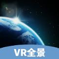 行游全景街景地图 v1.0