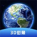 声趣世界街景卫星地图 v1.0.0