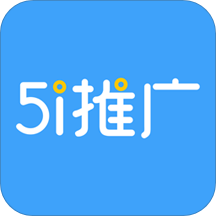 51推广 v2.0