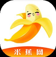 米蕉网 v1.0